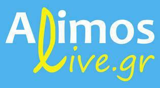 Άλιμος Live