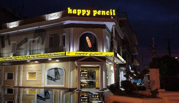 Happy Pencil gallery