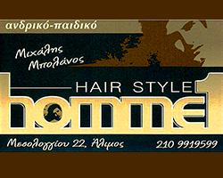 Homme1 HairStyle