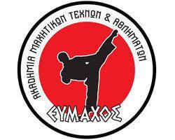 Ακαδημία Μαχητικών Τεχνών & Αθλημάτων