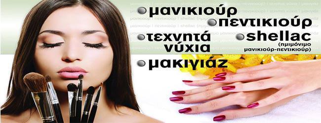 shine-hair-banner