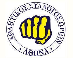 Αθλητικός Σύλλογος ΩΡΙΩΝ