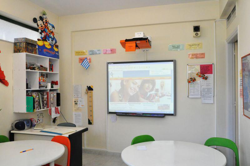 Κέντρο Ξένων Γλωσσών G.PAPAS gallery