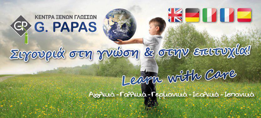 gpapas-cover