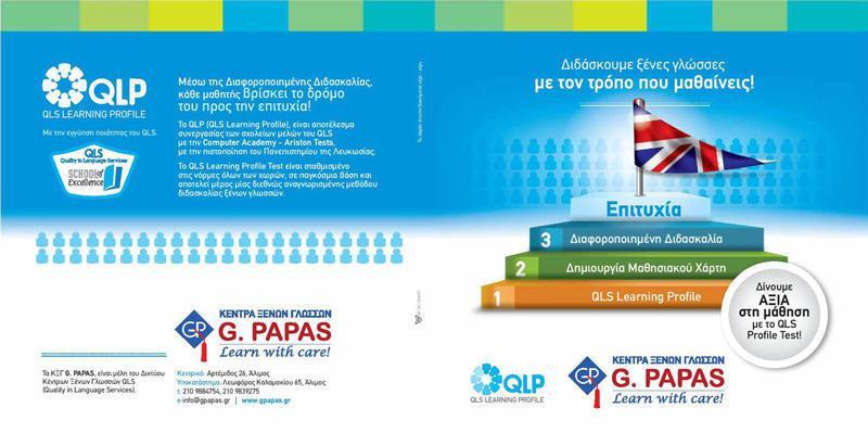 gpapas-entypo (1)