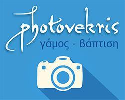 PHOTOVEKRIS