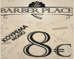 The Barber Place