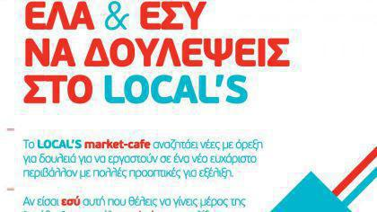 To LOCAL'S market-cafe αναζητάει νέες με όρεξη για δουλειά