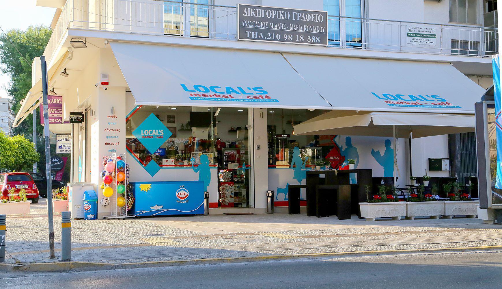 LOCALs Market - Cafe gallery