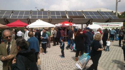 Άλιμος: Την Κυριακή 14 Ιανουαρίου αγοράζουμε φθηνά ελληνικά προϊόντα