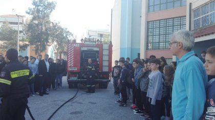 Εκπαίδευση πυροπροστασίας στο 1ο Γυμνάσιο Αλίμου (ΕΙΚΟΝΕΣ)