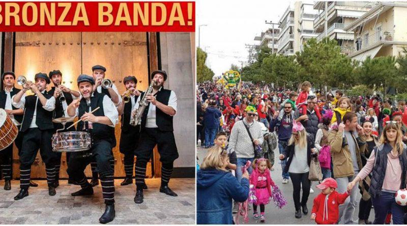 Κυριακή 18 Φεβρουαρίου: Η μεγάλη παρέλαση του Αλιμιώτικου Καρναβαλιού