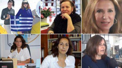 Ο δήμος Αλίμου βραβεύει 7 καταξιωμένες Ελληνίδες